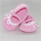 Baby Shoes, 0 to 6 months, Crochet, Ballet Shoes, Booties, Pink shoes.