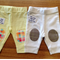 Little Dude/Little Miss Pants/Leggings - Size 0000