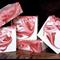 Strawberry Silk Soap