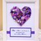 Purple Button & Bling Heart with 'Mum, I love you' quote - framed