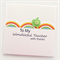 teacher thank you card rainbow