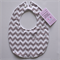 BUY 3 GET 4th FREE Grey Chevron Zig Zag Bib