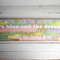 Somewhere over the rainbow quote timber/ wooden sign