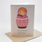 Happy Birthday Card - Female - Babushka Doll - Pink and Brown - HBF080 Russian