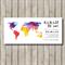 MY WORLD printable custom invitation
