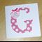 Personalised Happy Birthday card - Boys or Girls