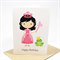 Happy Birthday Card - Girl - Princess and a Frog - HBC102