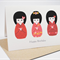 Happy Birthday Card - Female - 3 Kokeshi Dolls - Red - HBF081