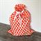 Reusable Nappy Eco Bag - Waterproof Nappy bag, Wet Bag, Eco Bag.