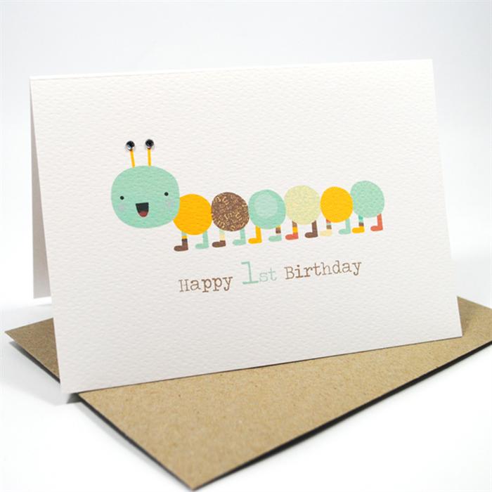 1st Birthday Card Boy Happy 1st Birthday Card Boy