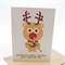 Merry Christmas Card - A Big Reindeer with Christmas Lights - XMS027