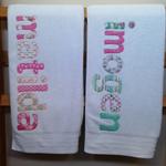 Girls Personalised / Name Towel