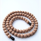 Silicone Teething Necklace  - Coffee