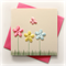 blank greeting card fabric flowers and butterfly handmade