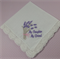 Handkerchief - Embroidered for your Daughter