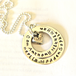 Layered Washer Necklace Childrens Names Artisan Heart Sterling Silver Hand Stamp
