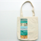 Teal Patch Market Tote/Beach Bag/Shopping Bag/Library Bag