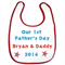 Personalised Baby Bib first 1st Father's Day Boys Name Baby and Dad 2014