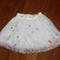 Pom Pom Party Skirt