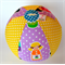 Balloon Ball Cover - Girls - Standard Size