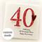 CUSTOM Anniversary card personalised wedding anniversary red floral