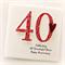 40th anniversary card wedding personalised