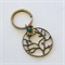 Tree & Bird Keyring with Green and Red Beads