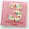 Any Age personalised card children kids age happy birthday ice cream