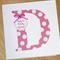 Boys or Girls personalised Happy Birthday card