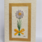 Blank Quilled Daisy card