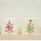 Origami Christmas Cards - Set of two