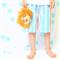 "Boys ""Hunter"" Shorts - Size 2, 4,"