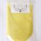 "Body Scrub ""Blushing Lemon"" Vegan Friendly Skincare 150g"