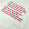 Wedding Hanky Bridal Handkerchief Embroidered from the Bride to her Mother.