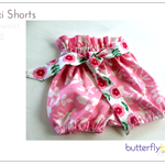 Flexi Shorts  Size 2