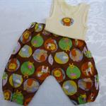 New Born - Animal Fun Harem Pants & Appliqued Singlet