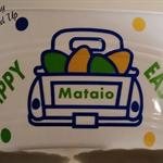 EASTER Tub Basket - Custom Name