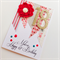 Happy Birthday custom make crotchet red flower gold glitter numbers 18 card