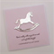 Rocking Horse Baby Girl Card