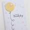 Handmade Card - personalised balloon birthday card yellow