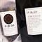 Oh My Chai Organic Vegan Masala Chai Tea 30g Sample Pack