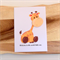 Babies| New Born|Birthdays|Welcome to the world |Giraffe|Personalise|BABY003