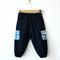 Size 1 Denim Cargo Safari Boys Jeans Harem Pants