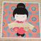 Geisha girl Blank  card