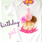 First Birthday Girl Pink and Gold Cupcake Onesie All Sizes Custom Name