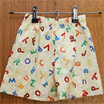 ABC Easy Fit Shorts. Size 1