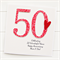 50th Anniversary Custom card personalised wedding anniversary golden