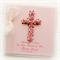 CHRISTENING card keepsake personalised gift boxed baby girl paper cross pink