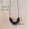 DribbleGems 'JET' Black Silicone Teething Nursing Handmade Necklace