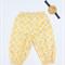Golden Yellow Geometric  Baby Pants - Harem Pants